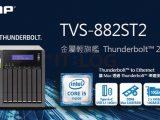 支援 8 顆 2.5 吋 SSD/HDD:QNAP 推出 Thunderbolt 2 NAS 機種