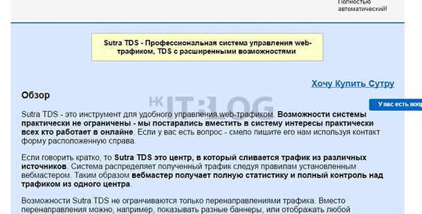 走遍 6 國駭客地下黑市:俄羅斯服務種類最多!