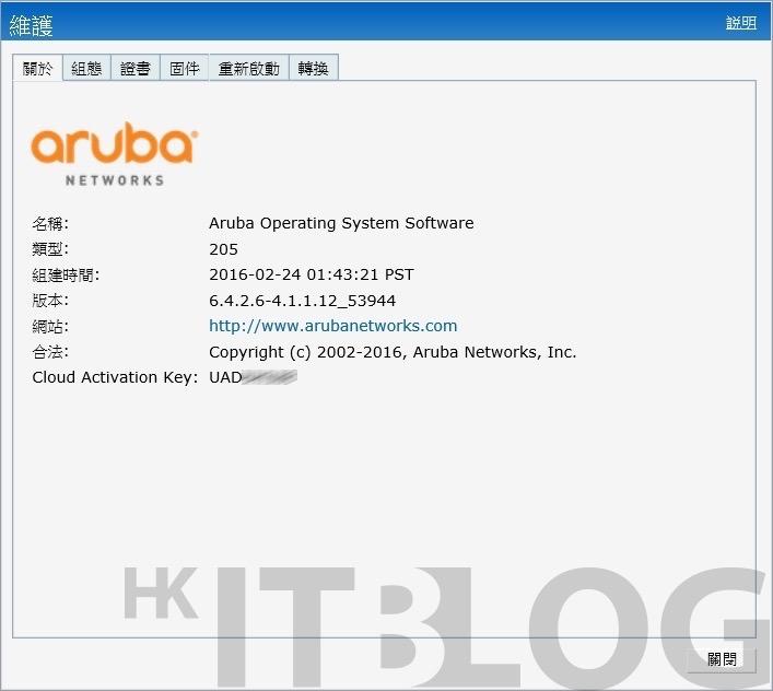 快速管理過百台 AP!如何取得 Aruba Network Portal 分配授權 (2)?