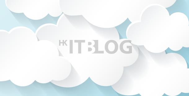雲的迷思:成功部署多雲端環境的關鍵?