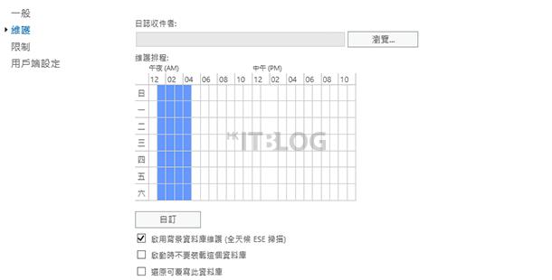 淺談 Exchange Server 2016:雙主機 DAG 安裝設定(1)