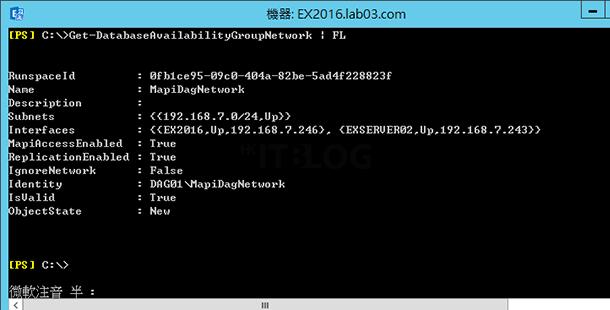 淺談 Exchange Server 2016:DAG 網路最佳化輕鬆搞定!