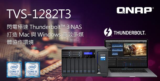 活用 NAS 打造 Mac 與 Windows 高效多媒體協作環境