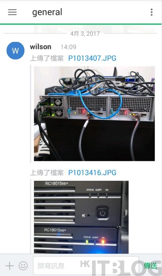 中小企棄用 WhatsApp 談公事、Synology 私有雲協同合作平台更事半功倍!