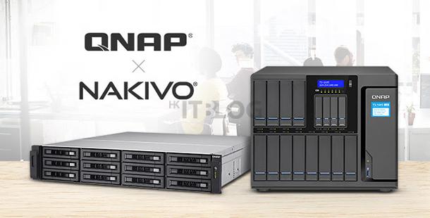 QNAP 與 NAKIVO 聯合推出整合操作的虛擬機備份方案