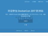 Docker 正式進軍中國:基於阿里雲、推鏡像加速服務!