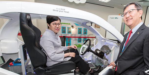 本港首台電動車無線充電器誕生