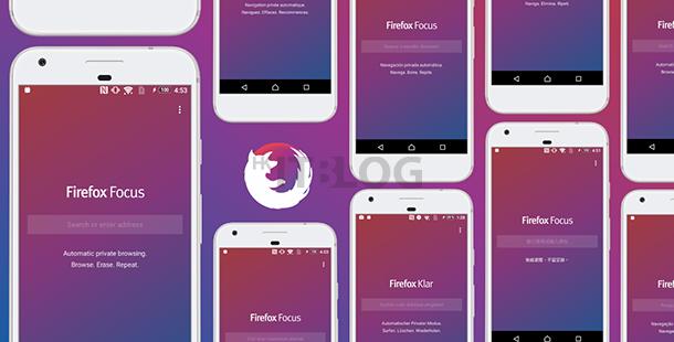 Mozilla 推高隱私度瀏覽器:進一步保障用戶瀏覽隱私!