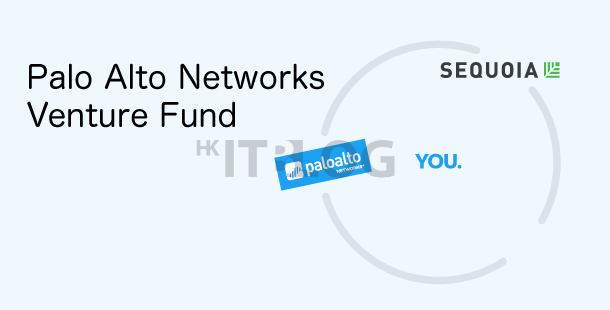 推動企業關注網絡安全:業界注資二千萬美元成立基金