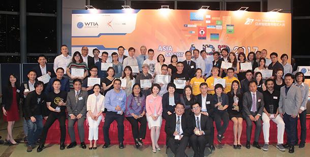 2017 亞洲智能應用程式大獎頒獎典禮完滿結束