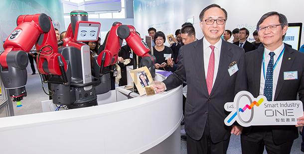 全港首個「工業 4.0」示範中心:智能產業廊正式啟用!