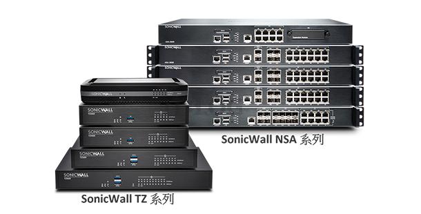 SonicWall 專家分享:淺談 DPI-SSL 與多引擎沙箱的重要性!