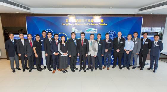 香港智能網聯汽車產業聯盟正式成立:期望帶領業界開拓相關業務