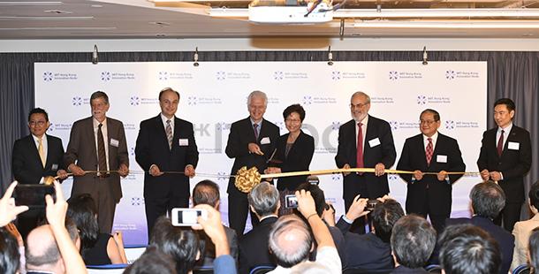 今正式開幕:MIT 麻省理工首個創新中心選址香港望推動創科!