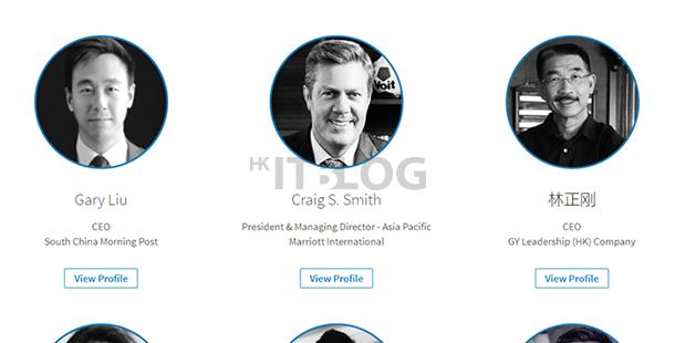 2017 香港商界領袖及創辦人 Power Profiles 正式揭曉!