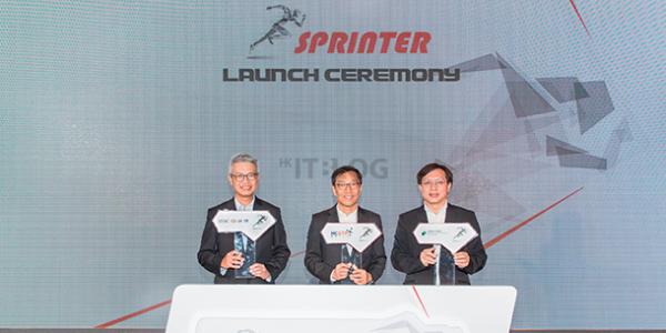 強化投資者社群!科技園、滙豐、香港天使投資脈絡推出 SPRINTER 計劃