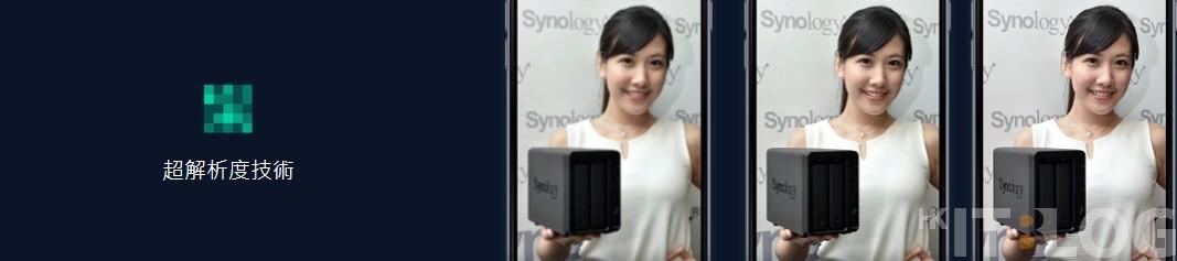 Synology 2018 發佈會直擊:智慧深度學習與人臉辨識成搜尋新趨勢?統一檔案管理入口提升企業效率!