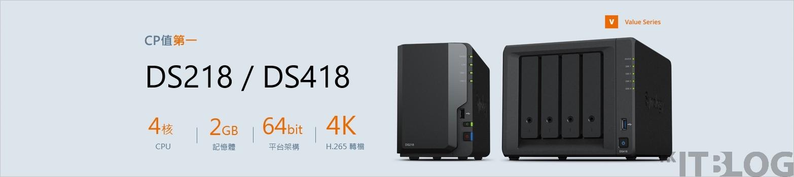Synology 2018 hardware 01
