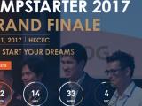 預告:林鄭及馬雲將同場對決!並就香港創業交流看法