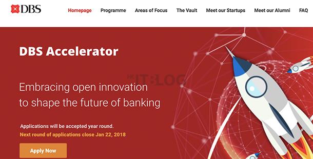 金融科技入門級比賽:星展創投計劃 2017 第二期正式接受申請