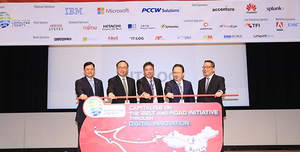 香港國際電腦會議 2017:培育本地科技人才、科技應用比科研更重要!