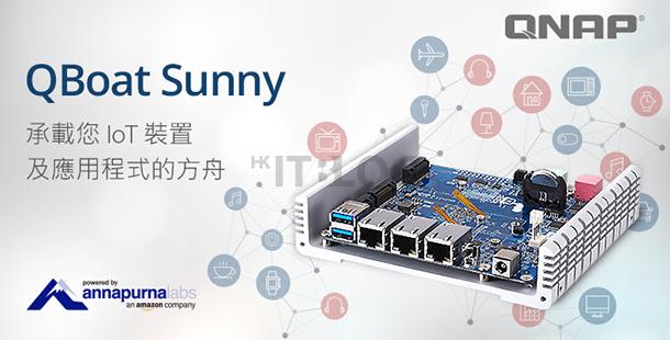 物聯網伺服器?針對 IoT 的單板微型伺服器正式推出!