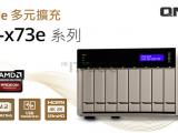 支援 M.2 SSD:四核心 AMD RX-421BD APU NAS 正式推出