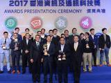 2018 香港資訊及通訊科技獎本週五截止報名