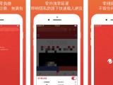 拒絕傻當網路挖礦工!iOS 專用:隱私至上瀏覽器正式推出