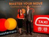 Mastercard 攜手 HKTaxi  實現坐的士信用卡結賬